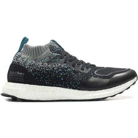 "Adidas Consortium UltraBOOST Mid Running Sneaker Exchange ""Packer x Solebox"" buy on www.best-buys.gr"