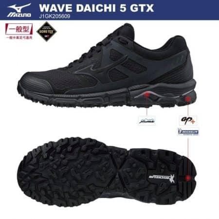 Mizuno Wave Daichi 5 J1GK205609